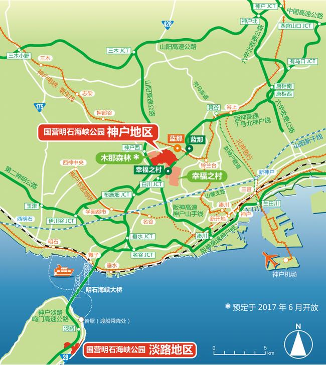 明石 海峡 公園
